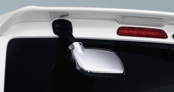 Rear Under Mirror Cover US$ 110