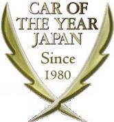 Japan car of the year