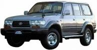 TOYOTA LAND CRUISER USED CAR