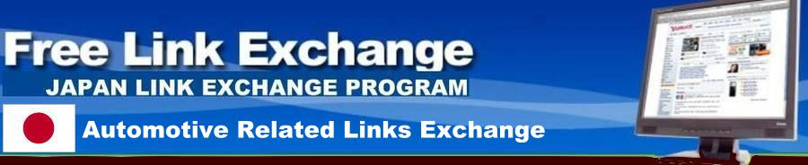 Japan Link Exchange Program