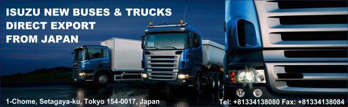 New Isuzu Japan