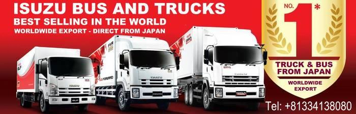 Isuzu Truck and Bus New 2019 Model in Japan, import new Japanese car