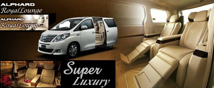 NEW TOYOTA ALPHARD ROYAL LOUNGE 2015-2016 MODEL