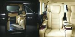 "Toyota Alphard ""Royal Lounge"" for sale in Japan"