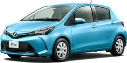 Toyota Vitz New 2019 Model In Japan Import By Dealer Buy Yaris