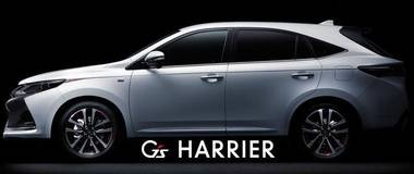 New Toyota Harrier GS Sports