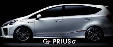 New Toyota Prius Alpha GS Sports
