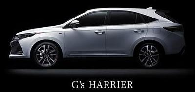 New Toyota Harrier G Sports