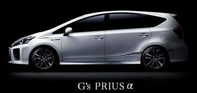 New Toyota Prius Alpha G Sports