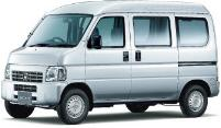 HONDA ACTY VAN NEW MODEL