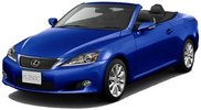 LEXUS IS250C NEW 2015-2016 MODEL