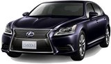 LEXUS HYBRID LS600HL NEW 2017-2018 MODEL