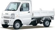 SUZUKI CARRY DUMP TRUCK NEW 2014-2015 MODEL