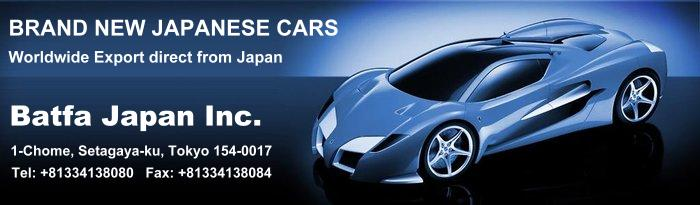 New Japanese Cars, Honda, Toyota Japan, Japanese New Car