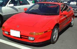 Japan S Leading Exporter Of Toyota Mr2 And Sports Cars