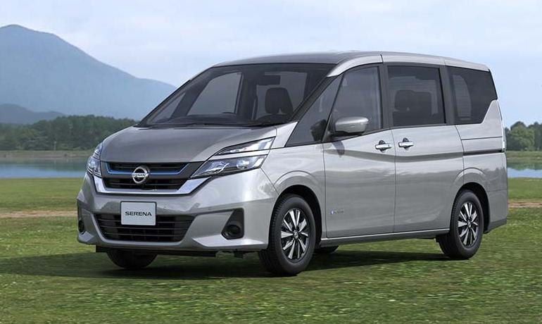 New Nissan Serena e-power photo: Front image