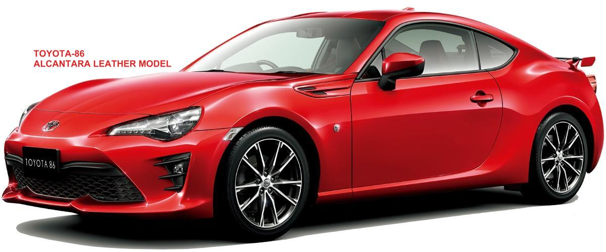 New Toyota 86 photo: Front image 1