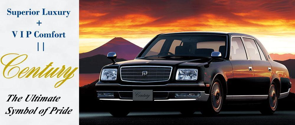 New Toyota Century Front Photo Image Front View Picture
