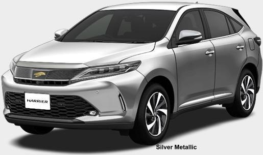 New Toyota Harrier body color: SILVER METALLIC