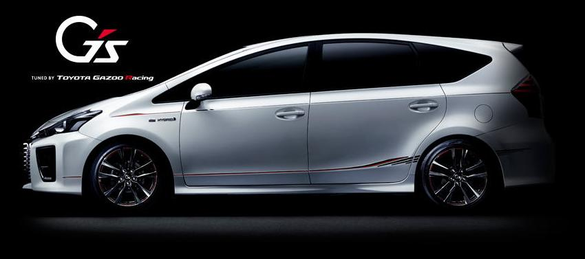 New Toyota Prius Alpha Gs Sport Side View Picture Side