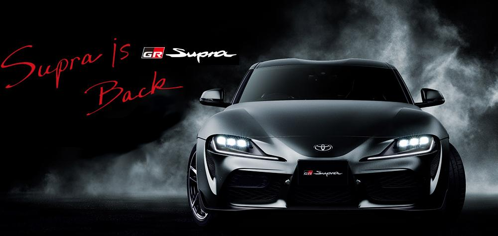 New Toyota Supra photo: Front view