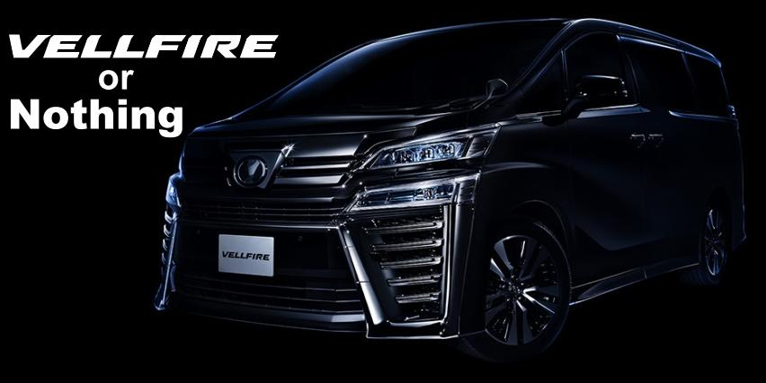 Toyota Vellfire Wall paper