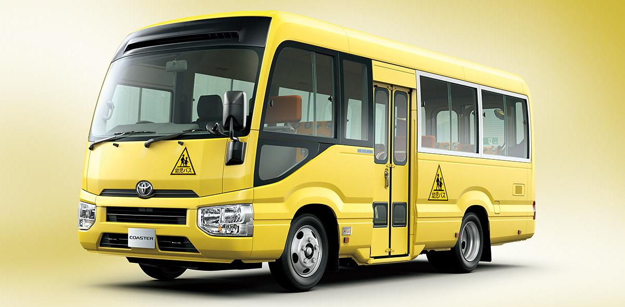 New Toyota Coaster School Bus photo: Front view