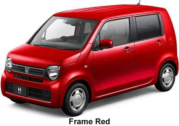 New Honda N-Wagon body color: Milan Red