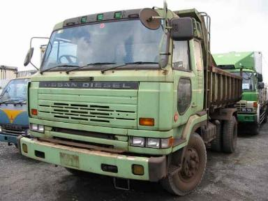 Used nissan ud trucks for sale in japan #2