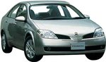 Nissan Primera used car exporters