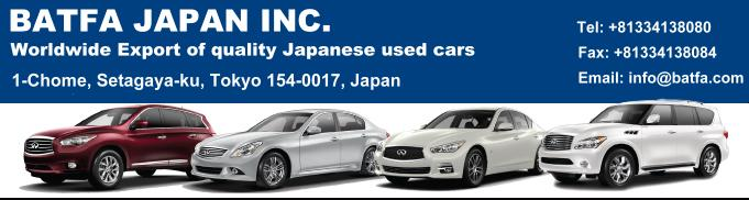 Japanese Used Cars for Sale, Export, Auction, Nissan Japan